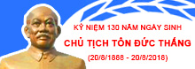 Chủ tịch Tôn Đức Thắng